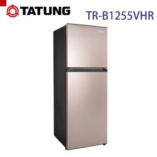 【TATUNG 大同】TATUNG大同 250L變頻雙門冰箱(TR-B1255VHR)
