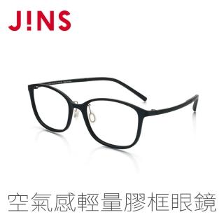 【JINS】Slim空氣感輕量膠框眼鏡(ALUF16A338)/