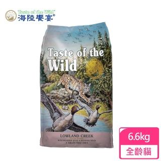 【Taste of the Wild 海陸饗宴】溪谷鴨肉烤鵪鶉 愛貓專用 6.6Kg(貓無穀飼料)