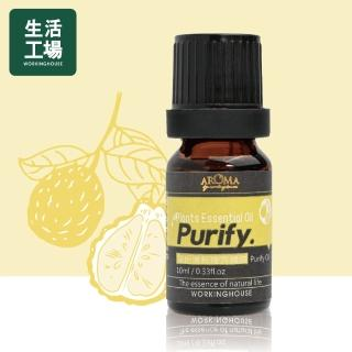 【生活工場】Plants淨化清新複方精油10ml