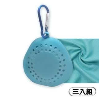 【PINFIS 品菲特】品菲特PINFIS 便攜涼感巾 運動毛巾 冰涼巾 三入組(附透氣收納掛勾)