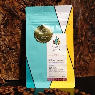 【Simple Kaffa 興波咖啡】巫里水洗咖啡豆 淺焙 200公克(世界冠軍吳則霖)