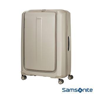 【Samsonite 新秀麗】28吋 Prodigy 1:9前開PC防刮雙扣鎖行李箱(香檳金/黑)