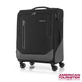 【AT美國旅行者】28吋Kirby 可擴充大容量雙輪布面登機箱 黑(GL8)