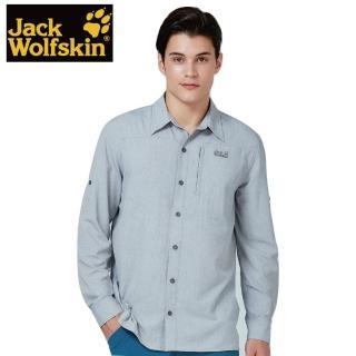 【Jack wolfskin 飛狼】男 長袖排汗襯衫(灰色)