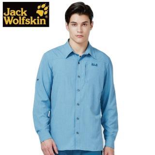 【Jack wolfskin 飛狼】男 長袖排汗襯衫(天空藍)
