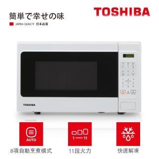【TOSHIBA 東芝】20L微電腦料理微波爐MM-EM20P(WH)
