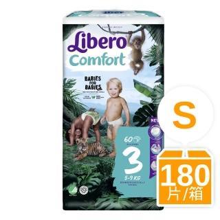 【麗貝樂】嬰兒尿布/紙尿褲-寶貝動物 2020限量設計款 歐洲原裝進口 箱購(S/3號 60片×3包)