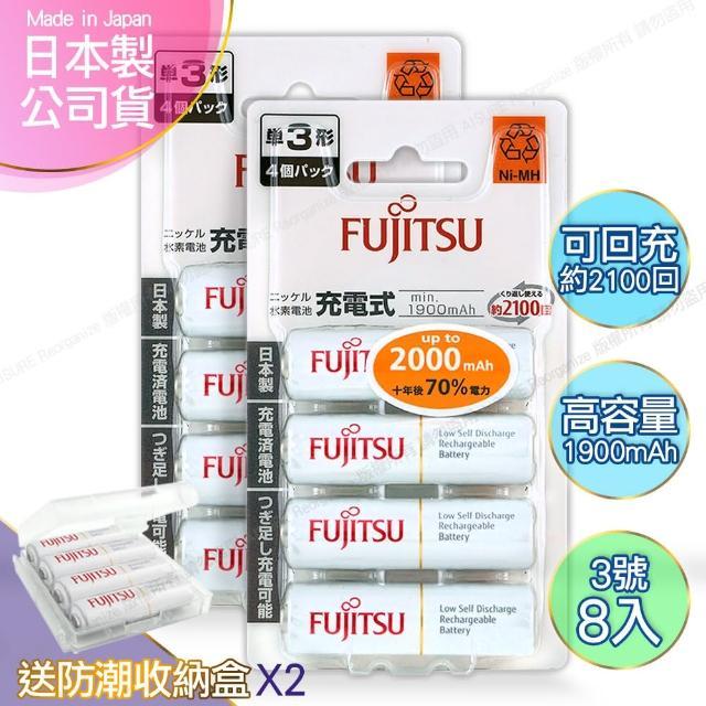 【FUJITSU