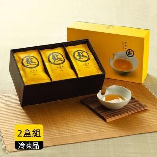 【老協珍】冷凍熬雞精2盒組(冷凍/15入/盒)