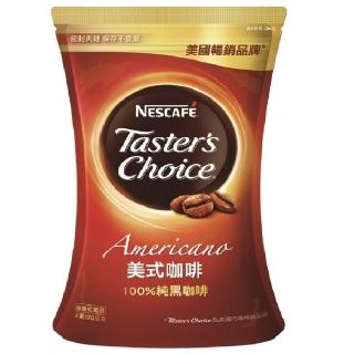 【Nestle 雀巢】美式鑑賞咖啡原味補充包(170g)