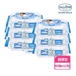 【Baan 貝恩】嬰兒保養柔濕巾80抽x12包(保溼系列)