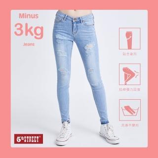 【5th STREET】女超彈刷破反摺窄管褲-漂淺藍(-3KG系列)
