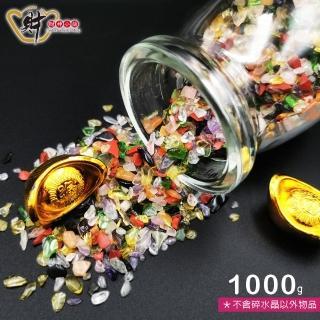 【財神小舖】五行能量碎石(1000克)