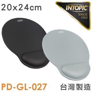 【INTOPIC】皮革紓壓護腕鼠墊(PD-GL-027)