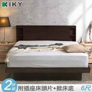 【KIKY】紫薇可充電收納二件床組 雙人加大6尺(床頭片+掀床底)