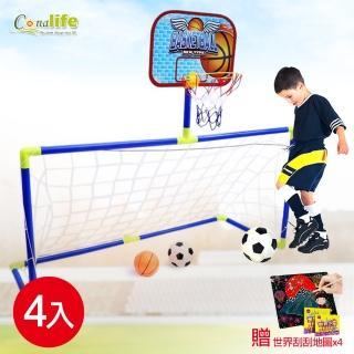 【Conalife】室內外運動二合一籃球架+足球門框(4組)