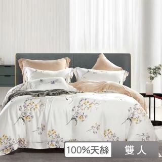 【貝兒居家寢飾生活館】60支100%天絲四件式兩用被床包組 裸睡系列夏奇拉(雙人)