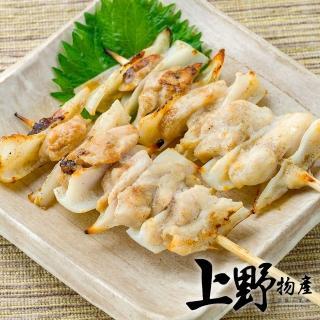 【上野物產】台灣土雞 新鮮無裹粉雞軟骨 x5包(200g土10%/包 雞軟骨 雞三角骨 鹹酥雞)