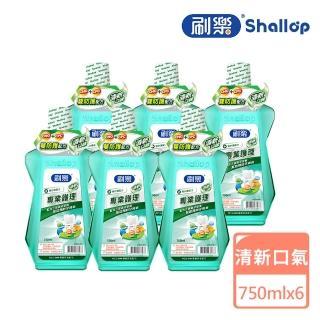【刷樂】專業護理漱口水-清新口味 750ml(6入/箱)