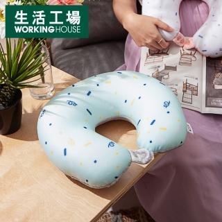 【生活工場】【618品牌週】奇趣時光雙變造型頸枕-綠