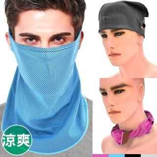 涼感冰絲掛耳面罩(E012-012)
