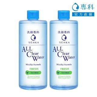 【專科】超微米控油卸妝水 500mL(大容量超值限量版 2入組)