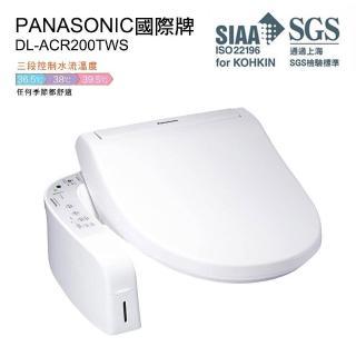 【Panasonic 國際牌】泡沫潔淨瞬熱式溫水洗淨便座-送基本安裝(DL-ACR200TWS)