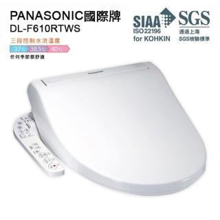 【Panasonic 國際牌】溫水儲熱式洗淨便座-送基本安裝(DL-F610RTWS)