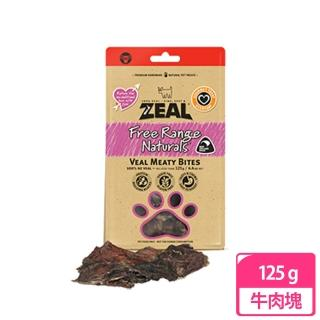 【ZEAL 岦歐】天然風乾零食-牛肉塊125g