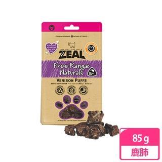 【ZEAL 岦歐】天然風乾零食-鹿肺85g