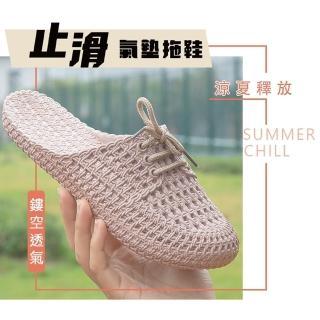 日韓熱銷包覆止滑氣墊拖鞋