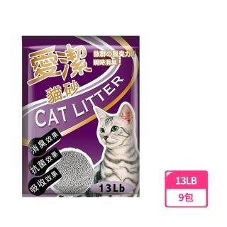 週期購【愛潔】凝結抗菌清香貓砂13LB-9包組