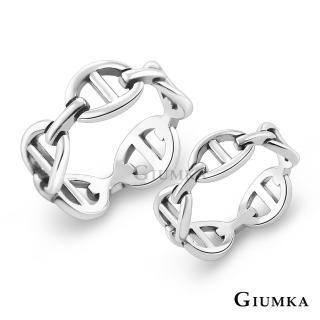 【GIUMKA】925純銀戒指尾戒 幸福依戀 情人戒指 情人節 禮物 情侶對戒 單個價格 MRS09014(銀色)