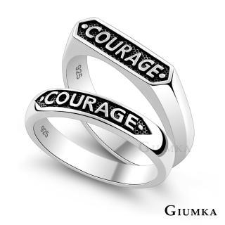 【GIUMKA】925純銀戒指尾戒 勇敢愛 情人戒指 情人節 禮物 情侶對戒 單個價格 MRS09012(銀色)