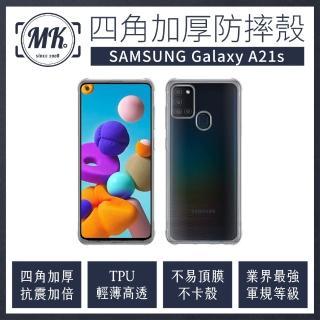 【MK馬克】Samsung