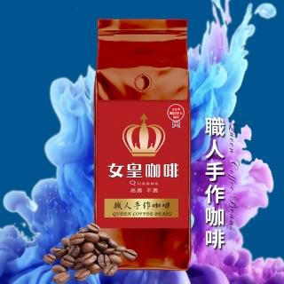 【女皇咖啡】水果日曬 西達摩 咖啡豆(454g/磅)