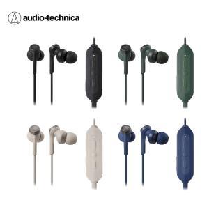 【audio-technica 鐵三角】鐵三角 ATH-CKS330XBT無線耳塞式耳機(預購)