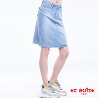 【BLUE WAY】ET水鑽五分窄裙-ET BOiTE 箱子