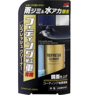 【Soft99】鍍膜車修復清潔劑