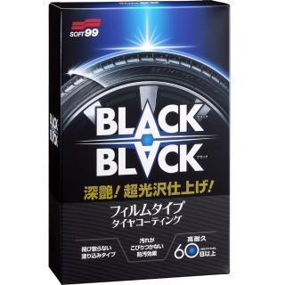 【Soft99】超光澤輪胎鍍膜劑