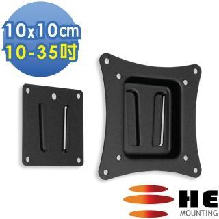 【HE Mountor】15~24吋液晶電視/螢幕固定式壁掛架(H1010L)