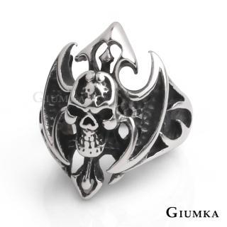 【GIUMKA】魔界轉生戒指 白鋼 個性潮流中性款 美國圍尺寸 單個價格 MR08008(銀色)