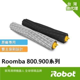 【7/31-8/16登記送mo幣】【iRobot】美國iRobot Roomba 800 900系列原廠專利滾輪膠刷2支(原廠公司貨)