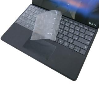 【Ezstick】Microsoft Surface Pro X 13吋 奈米銀抗菌TPU 鍵盤保護膜(鍵盤膜)