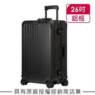 【Rimowa】Original Check-In M 26吋行李箱 黑色(925.63.01.4)