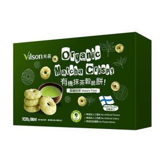 【米森】有機抹茶穀脆餅(60g/盒)