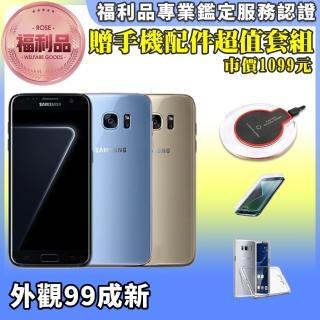 【SAMSUNG 三星】福利品 Galaxy S7 Edge 32GB 智慧型手機(贈無線充電盤+清水套+保護貼)