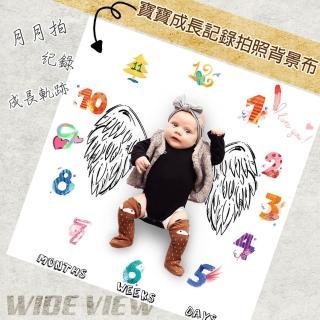 【WIDE VIEW】寶寶成長記錄拍照背景布(GH-03)