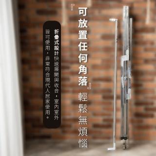 【歐德萊生活工坊】自動扣2.4米不鏽鋼伸縮曬衣架(曬衣架 晾衣桿 曬衣桿 掛衣桿)